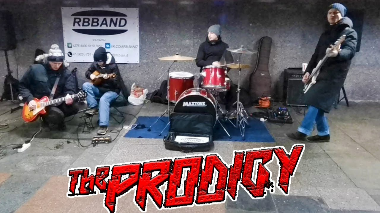 The Prodigy - Omen (metal cover) / Street Performers