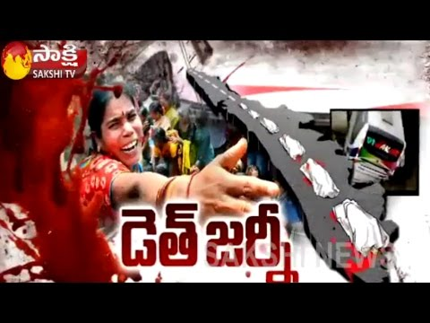 The Fourth Estate || Death Journey || Diwakar Travels Bus Accident, Krishna District - 28-02-2017