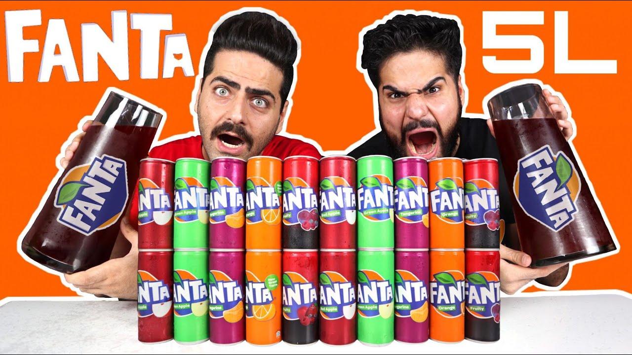تحدي خلط مشروبات الفانتا الغازية كمية عملاقة 5 لتر(صار شي غريب اثناء الفيديو) Fanta Drinks CHALLENGE