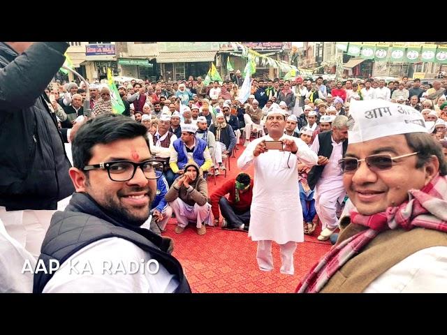 Educationist & social activist via charitable schools & hospitals: AAP MP Dr. Sushil Gupta (AKR 31)
