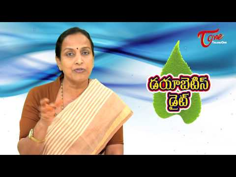 Right Diet | Diabetes Diet and Food Tips | By Dr Padmaja Prasad Nutritionist