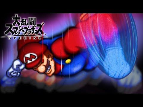 【Super Smash Bros. Ultimate】A Real Mario Montage thumbnail