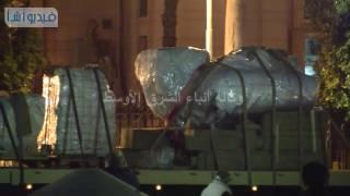 بالفيديو : وصول تمثال رمسيس إلي ميدان التحرير تمهيدا لوضعه في المتحف المصري