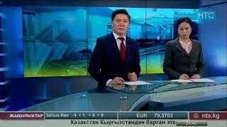 #Жаңылыктар / 19.10.18 / НТС / Кечки чыгарылыш - 21.30 / #Кыргызстан