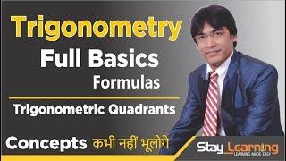 Trigonometric Formulas (Class 11th) by Vijay Adarsh || Stay Learning (HINDI | हिंदी)