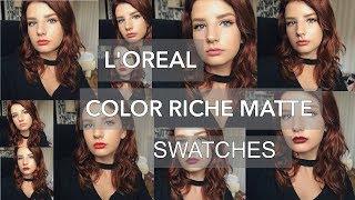 видео Огляд губної помади Loreal Color Riche: палітра та відгуки