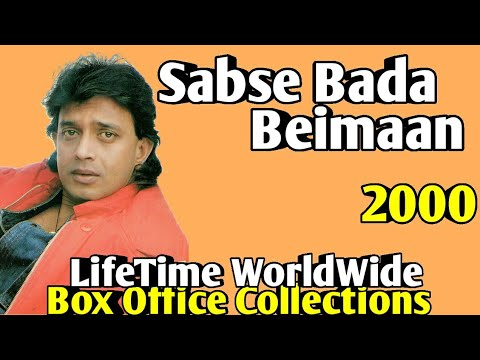 Sabse Bada Be-Imaan 4 full movie in hindi 2012 download