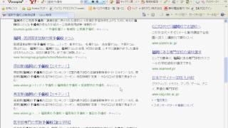 北九州予備校と福岡予備校で検索リサーチを行いました。 検索リサーチは...