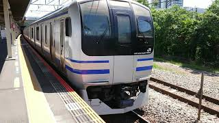 5月7日新川崎駅 E217系 トップナンバー編成 横クラY-1編成
