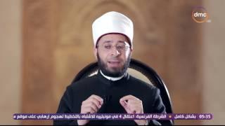 رؤى - اسامة الازهري يكشف قصة الاعرابي مع سيدنا محمد رسول الله بسبب
