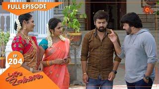 Poove Unakkaga - Ep 204 | 03 April 2021 | Sun TV Serial | Tamil Serial