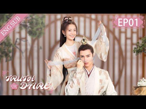 Download [Eng Sub] Truth or Dare EP 01: Blind Groom (Huang Junjie, Teresa Li)  |  花好月又圆