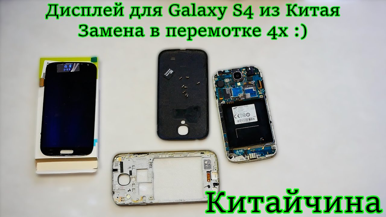 КАК СНЯТЬ ДИСПЛЕЙ НА SAMSUNG GALAXY S 3- FULL PROCESS - YouTube