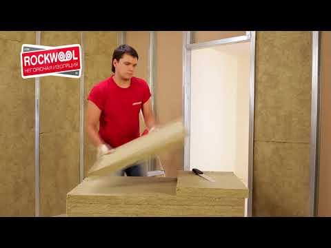 Утепление стен изнутри в квартире - защита от шума соседей и тепловых потерь!
