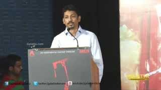 Ra Audio Launch | Galatta Tamil