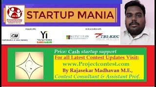 StartupMania 4.0 (2019) I CII I YI I Nativelead I TBI@KEC I Startup contest