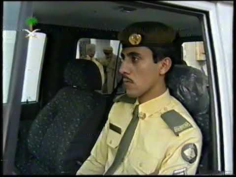 الفنان عبدالله عسيري مسلسل 992 ـ1
