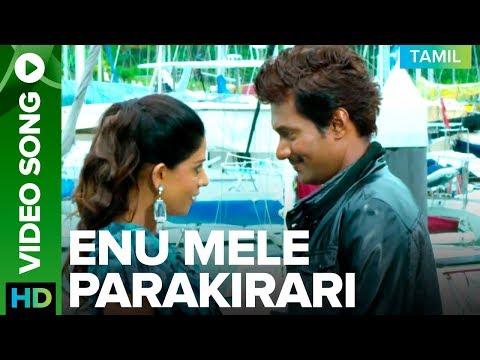 Enu Mele Parakirari | Video Song | Maindhan