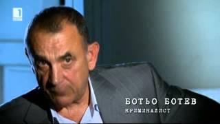 ВИС и СИК - Силовата редакция на прехода! - (ВИДЕО) част 2
