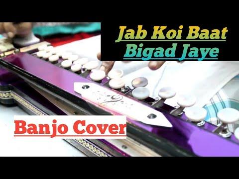 jab-koi-baat-bigad-jaye-banjo-cover-ustad-yusuf-darbar