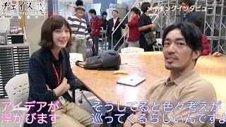 ムビコレのチャンネル登録はこちら▷▷http://goo.gl/ruQ5N7 記者・三上(...
