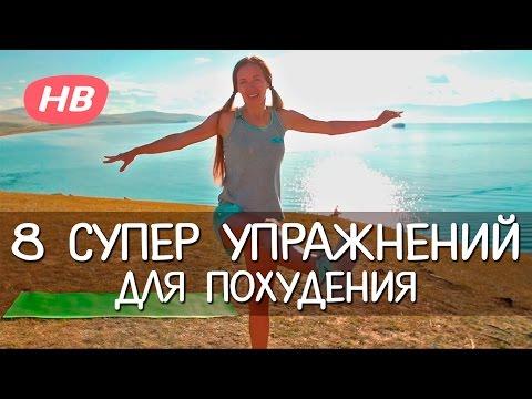 Эффективные упражнения для стройных ног