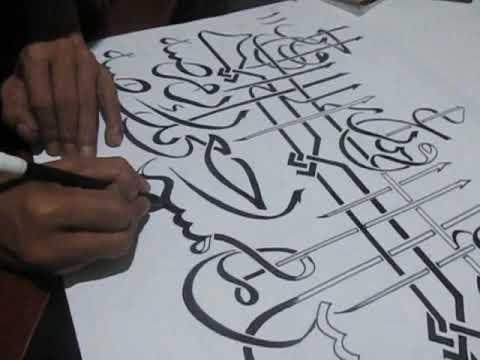 Menggambar Kaligrafi Khat Diwani Jali Qs Al Fajr Ayat 27