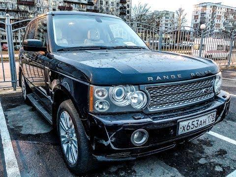 Люкс хлам! Range Rover 4.2 за 500000₽!