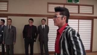 「極道天下布武」メイキング映像 episode3.「小沢仁志の衣装について。...