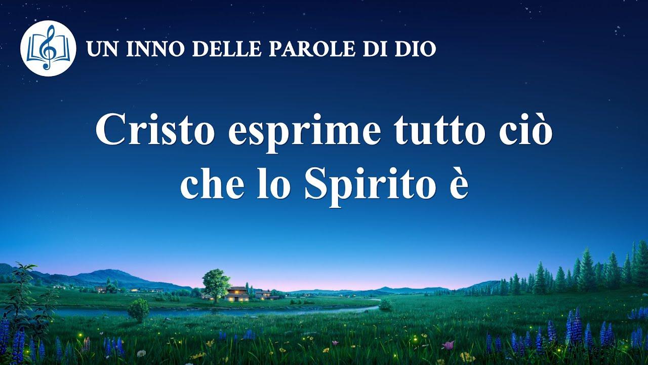 Cantico cristiano 2020 - Cristo esprime tutto ciò che lo Spirito è