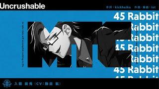 ヒプノシスマイク「Uncrushable」/ 入間銃兎 Trailer