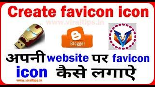 Create favicon icon | Favicon icon blogger par kaise lagaye in hindi