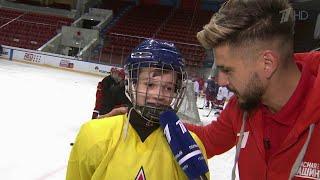 Савин против 10-летнего хоккеиста. Кто ваш любимый игрок в сборной России?