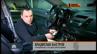 Крышка багажника Первая передача Lancer X автоматический привод крышки