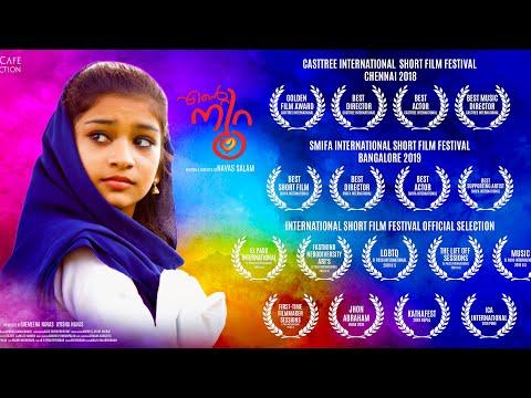സിനിമയെ വെല്ലുന്ന ഷോർട്ട് ഫിലിം. ആരും കൊതിക്കുന്ന പ്രണയം | Ente Noora | Romantic Short Film 2018