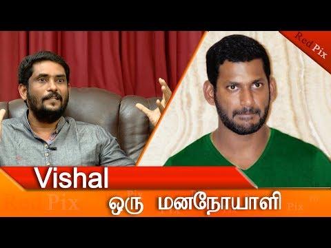 vishal| vishal has gone insane suresh kamachi tamil live news, tamil news today, tamil, redpix