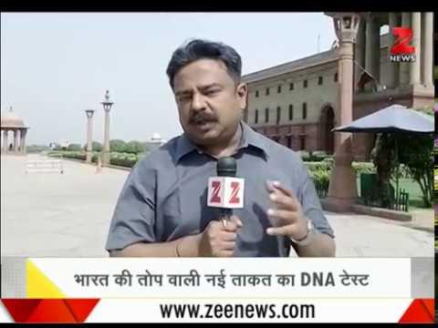 DNA : भारतीय सेना के तोपखाने में आ गया है बाहुबली