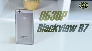 Blackview R7 | обзор | характеристики | отзывы | сравнение | цена