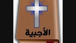 3  صلاه الساعه السادسه للشماس ساتر ميخائيل