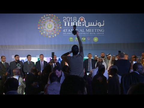 The official launch of the second generation of the Alliance to Fight Avoidable Blindness 2018-2022