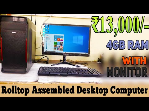 Rolltop Assembled Desktop Computer With Monitor Keyboard & Mouse (Full Computer Set)