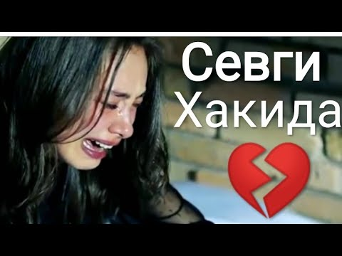 Juda tasirli sher  КОММЕНТАРИЯДА УЗ ФИКРИЗНИ КОЛДИРИНГ 😉