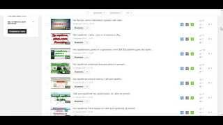 Монетизация и заработок на youtube