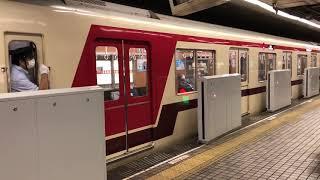 2021.9.11(土)大阪メトロ御堂筋線の新金岡駅でホーム柵の稼働開始!
