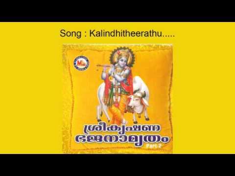 Kalindhi theerathu - Sreekrishna Bhajanamrutham (Vol-2)