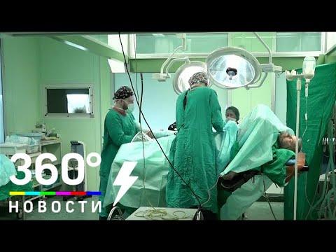 В МОНИКИ откроется новое отделение по трансплантации и хирурги печени