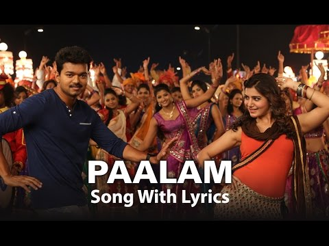 Paalam Full Song with Lyrics - Kaththi