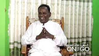 Lord TV Presents அனுபவம் புதிது on the go with Pastor.Gnanam Ambrose | Episode 71