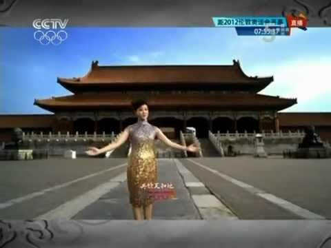 Best Wishes from Beijing-Chinese 2012 Olympic Song [北京祝福你]