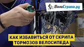 Наглядное пособие как чистить тормозные колодки 2 - YouTube